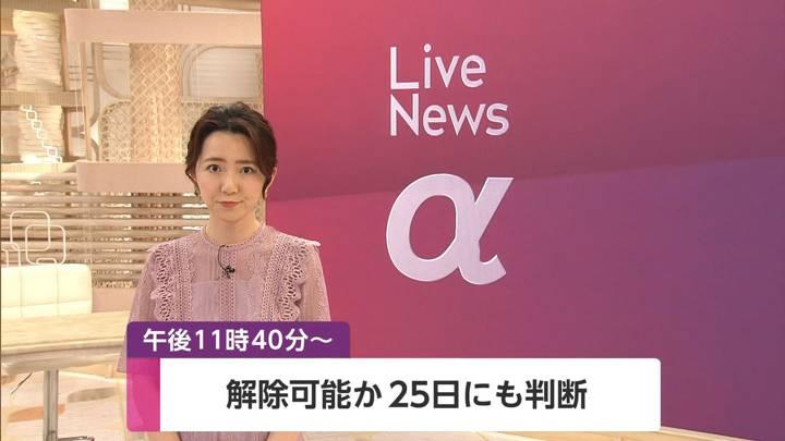 2020年05月21日内田嶺衣奈の画像01枚目
