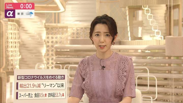 2020年05月21日内田嶺衣奈の画像18枚目