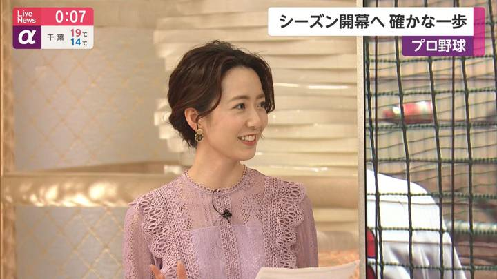 2020年05月21日内田嶺衣奈の画像21枚目