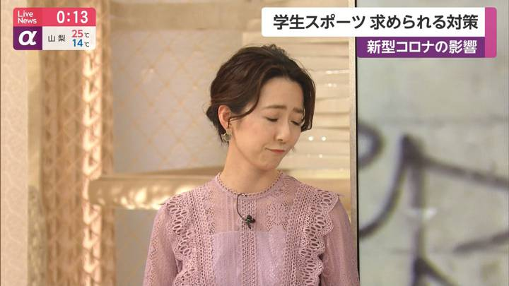 2020年05月21日内田嶺衣奈の画像23枚目