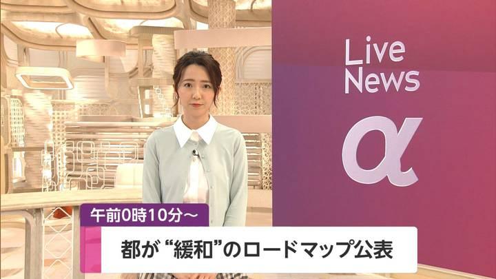 2020年05月22日内田嶺衣奈の画像01枚目