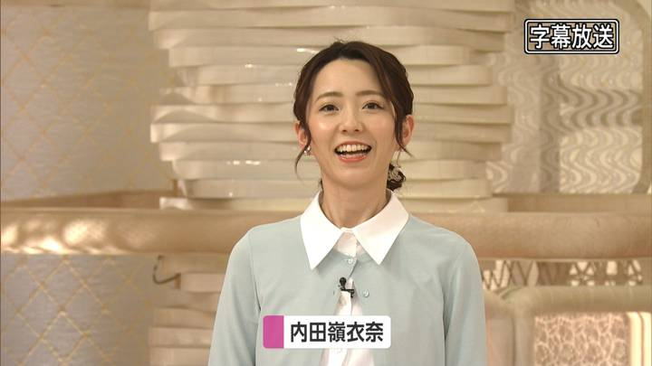 2020年05月22日内田嶺衣奈の画像05枚目