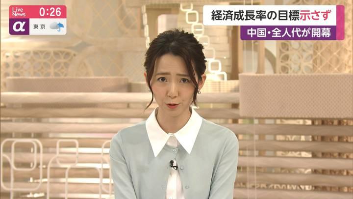 2020年05月22日内田嶺衣奈の画像11枚目