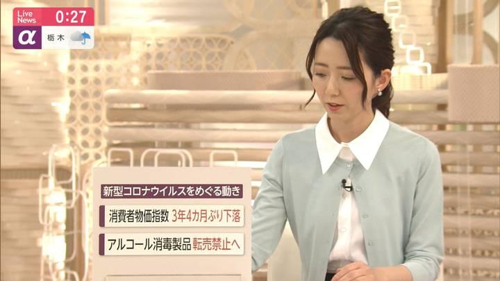 2020年05月22日内田嶺衣奈の画像14枚目