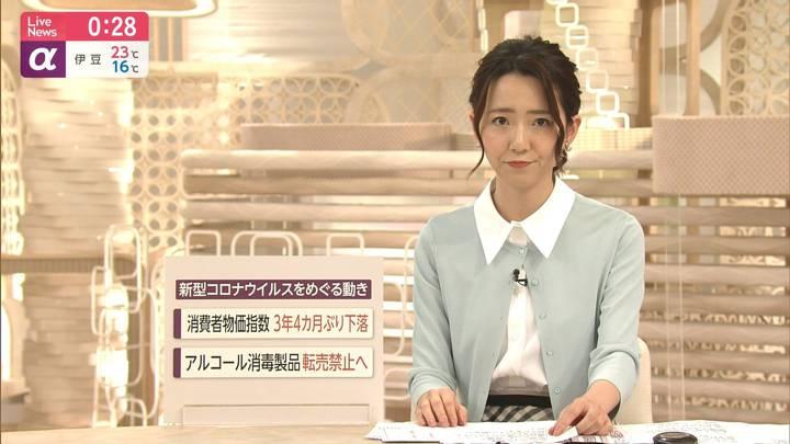 2020年05月22日内田嶺衣奈の画像15枚目