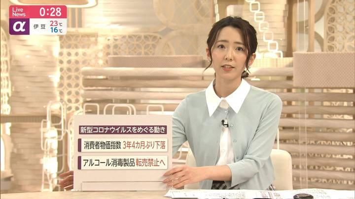2020年05月22日内田嶺衣奈の画像16枚目