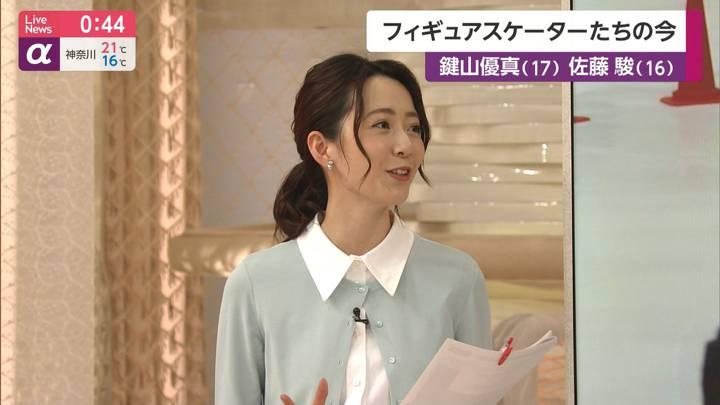 2020年05月22日内田嶺衣奈の画像25枚目