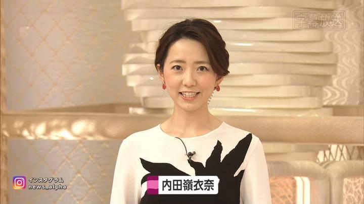 2020年05月28日内田嶺衣奈の画像04枚目