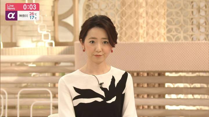 2020年05月28日内田嶺衣奈の画像12枚目