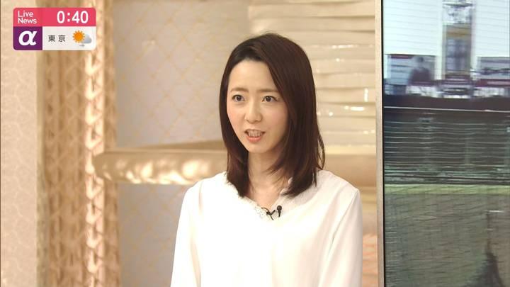 2020年05月29日内田嶺衣奈の画像14枚目