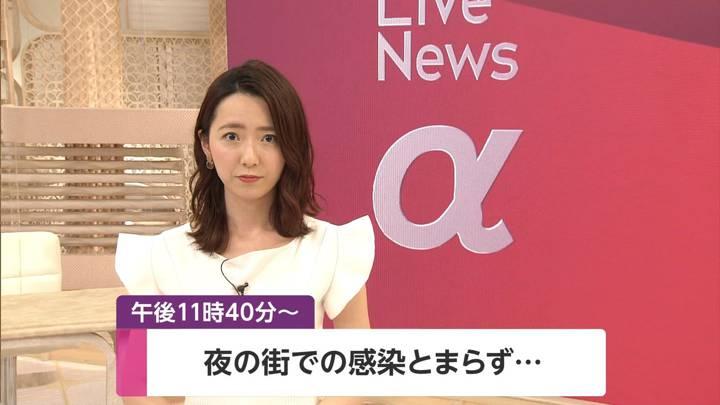 2020年06月04日内田嶺衣奈の画像01枚目