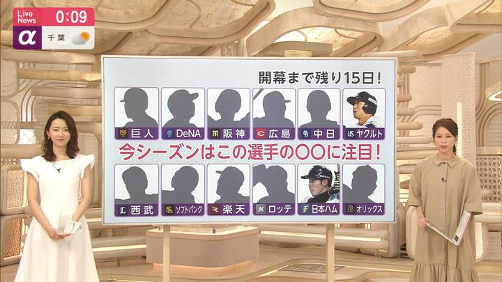 2020年06月04日内田嶺衣奈の画像14枚目