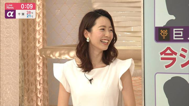 2020年06月04日内田嶺衣奈の画像15枚目