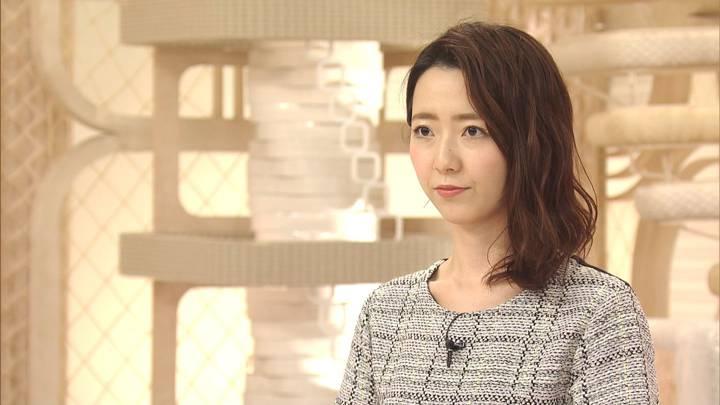 2020年06月05日内田嶺衣奈の画像01枚目