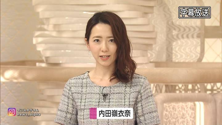 2020年06月05日内田嶺衣奈の画像04枚目