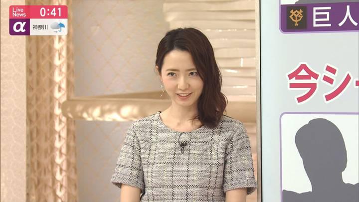 2020年06月05日内田嶺衣奈の画像13枚目