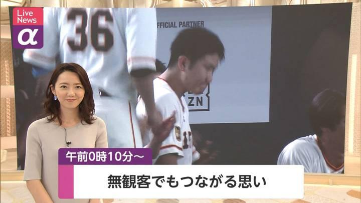 2020年06月19日内田嶺衣奈の画像01枚目
