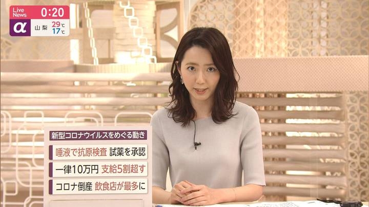 2020年06月19日内田嶺衣奈の画像14枚目