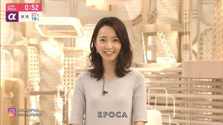 2020年06月19日内田嶺衣奈の画像28枚目