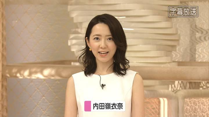 2020年06月26日内田嶺衣奈の画像05枚目