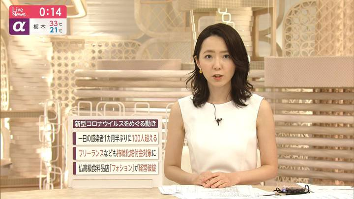 2020年06月26日内田嶺衣奈の画像09枚目