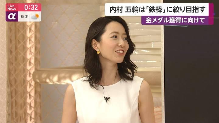 2020年06月26日内田嶺衣奈の画像17枚目