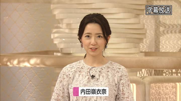 2020年07月03日内田嶺衣奈の画像04枚目