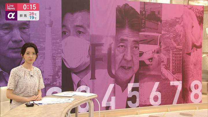 2020年07月03日内田嶺衣奈の画像08枚目