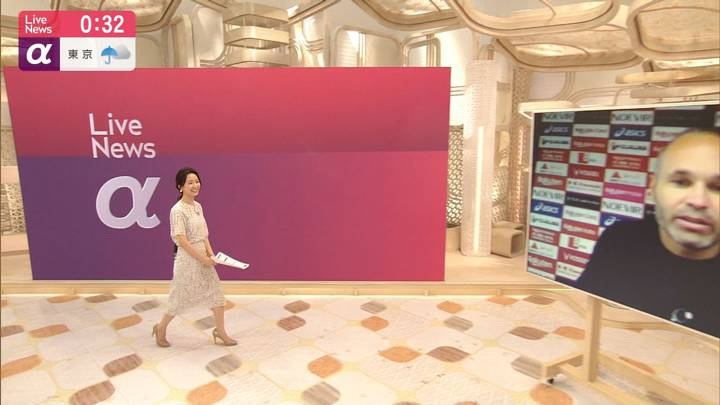 2020年07月03日内田嶺衣奈の画像22枚目