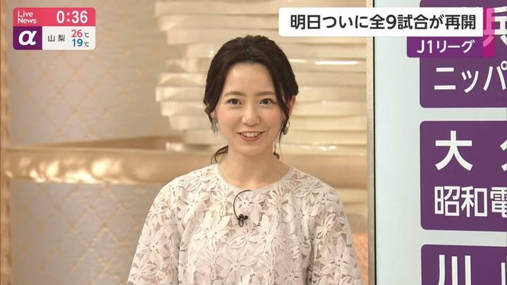 2020年07月03日内田嶺衣奈の画像24枚目