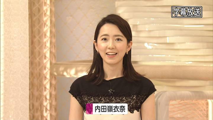 2020年07月10日内田嶺衣奈の画像06枚目