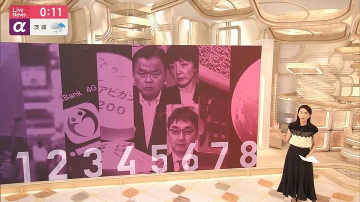 2020年07月10日内田嶺衣奈の画像07枚目