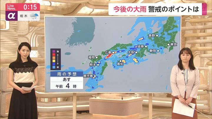 2020年07月10日内田嶺衣奈の画像08枚目