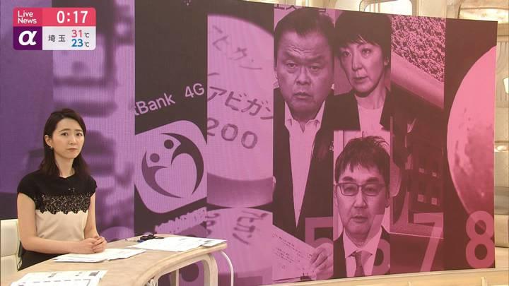 2020年07月10日内田嶺衣奈の画像09枚目