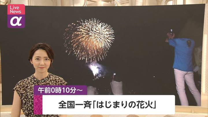 2020年07月24日内田嶺衣奈の画像01枚目