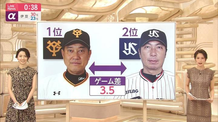 2020年07月24日内田嶺衣奈の画像20枚目
