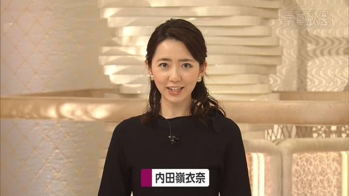 2020年07月31日内田嶺衣奈の画像06枚目