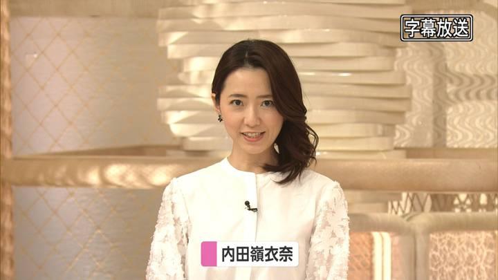 2020年08月11日内田嶺衣奈の画像05枚目