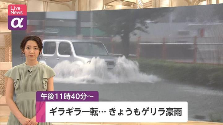 2020年08月13日内田嶺衣奈の画像01枚目