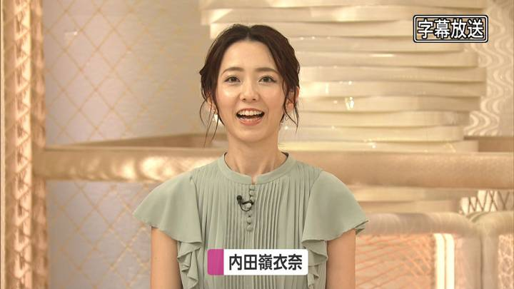 2020年08月13日内田嶺衣奈の画像06枚目