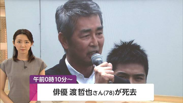 2020年08月14日内田嶺衣奈の画像01枚目
