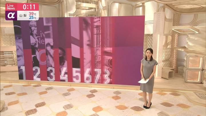 2020年08月14日内田嶺衣奈の画像07枚目