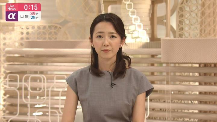 2020年08月14日内田嶺衣奈の画像08枚目