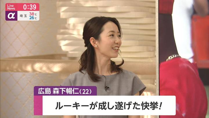 2020年08月14日内田嶺衣奈の画像23枚目