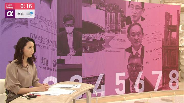 2020年09月04日内田嶺衣奈の画像10枚目