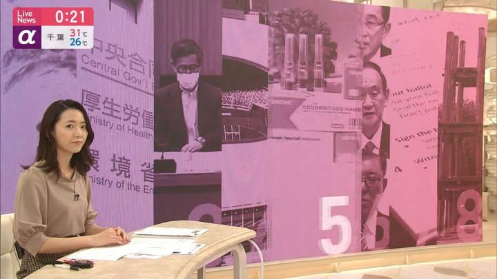 2020年09月04日内田嶺衣奈の画像12枚目