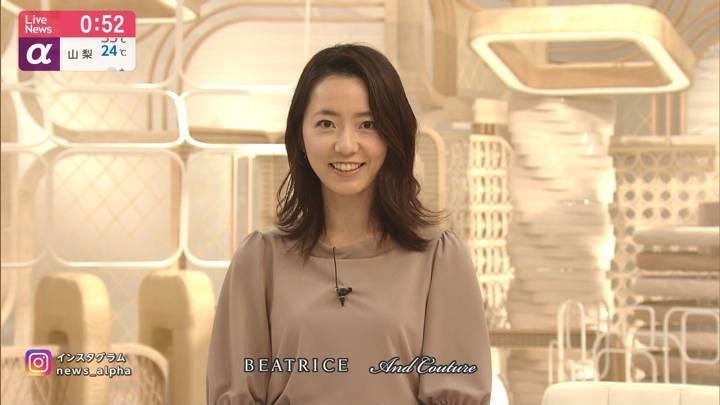 2020年09月04日内田嶺衣奈の画像22枚目
