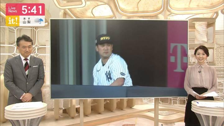 2020年09月12日内田嶺衣奈の画像03枚目