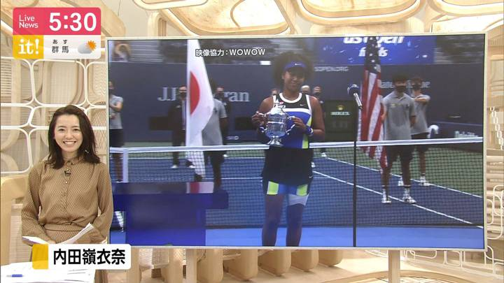 2020年09月13日内田嶺衣奈の画像01枚目