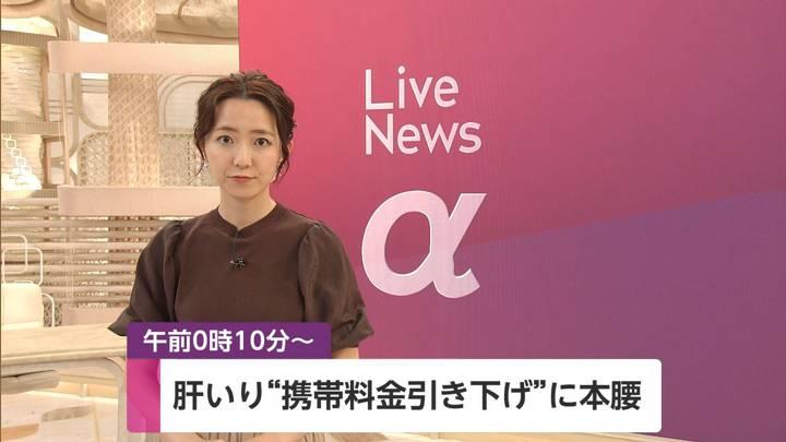 2020年09月18日内田嶺衣奈の画像01枚目